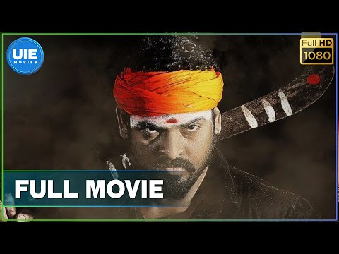 Mannar Vagaiyara Full Movie | Vemal | Anandhi | Prabhu