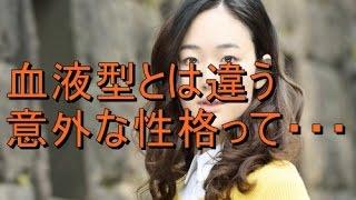 銀熊賞と日本アカデミー賞 最優秀助演女優賞を受賞して 名実ともに、ト...