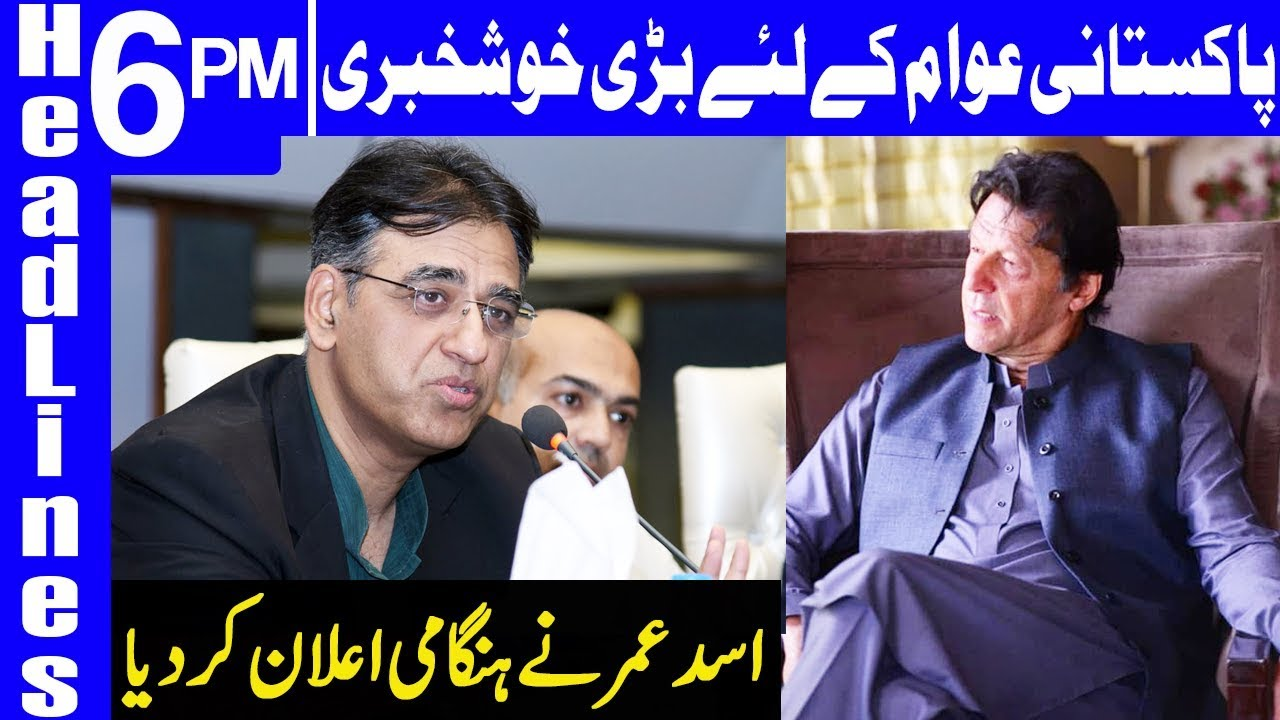 Another Good News for Pakistan and Nation | Headlines 6 PM | 8 April 2019 | Dunya News