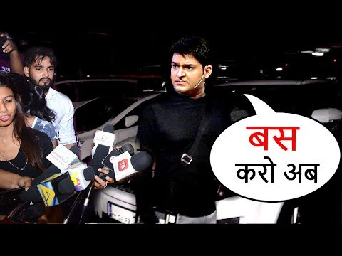 Kapil Sharma Gets ANGRY On Media For Harassing Him At Airport
