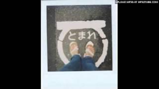 Takagi Masakatsu, flow