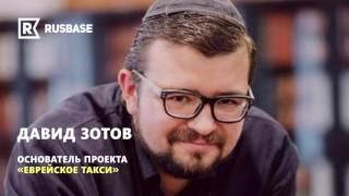 Кто делает «бизнес на евреях» в Москве?