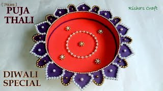 How to Make a Decorative Puja Arti Thali at home/DIWALI SPECIAL