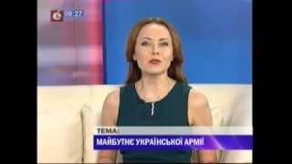 День вооруженных сил Украины - 6 декабря 2012