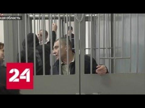 Жизнь за золото: в Иркутске убийцам сотрудницы ювелирной фирмы дали большие сроки - Россия 24