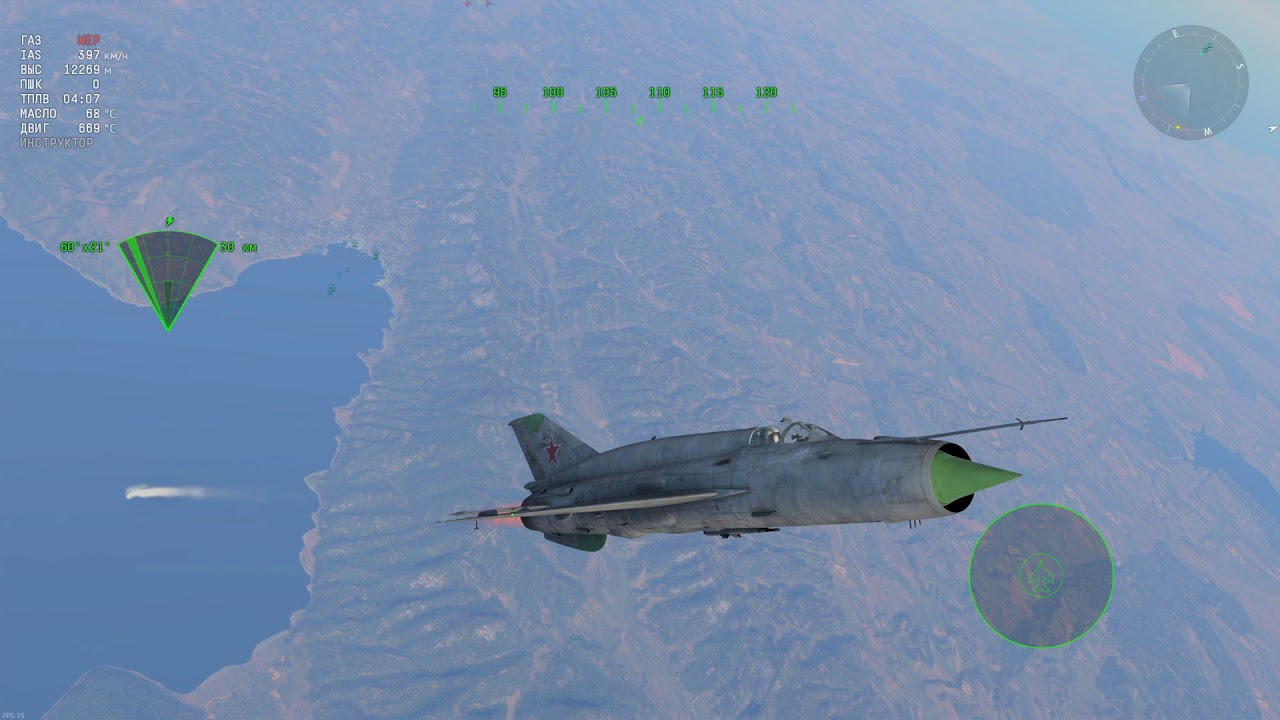 War Thunder F4c