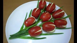 Букет тюльпанов из помидоров\Красивая закуска на праздничный стол