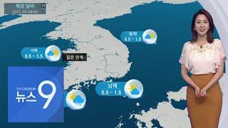 화요일 곳곳 약한 비…서울 한낮 28도 [뉴스 9]