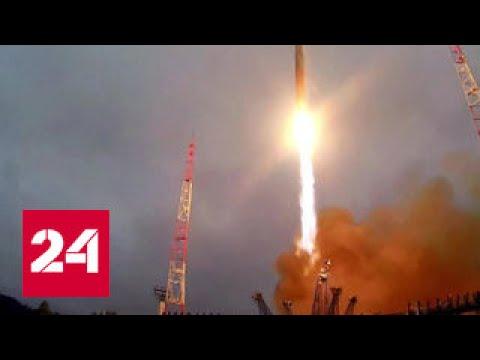 Запущенный с космодрома Плесецк военный спутник выведен на орбиту