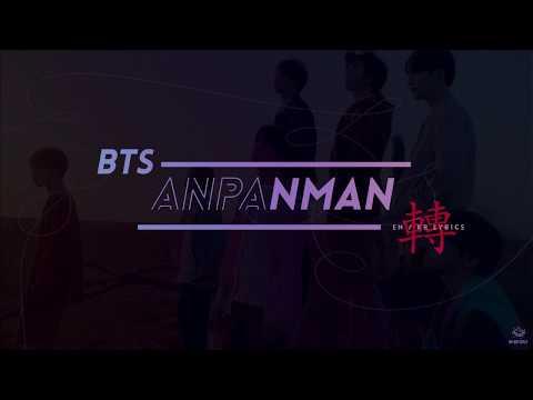 BTS (방탄소년단) - Anpanman Lyrics