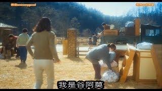 【谷阿莫】6分鐘看完人狼戀的電影《狼少年》