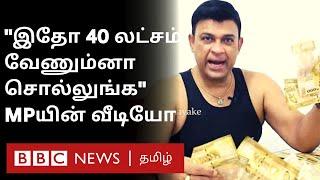 40லட்சம் இருக்கு, வேணுமா? MP செய்த காரியம் – ஆச்சர்ய அறிவிப்பு பற்றிய முழு தகவல் | Ranjan Ramanayake