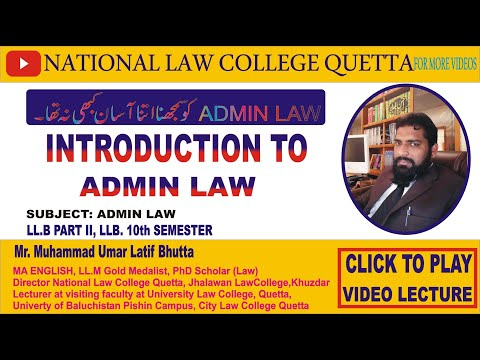 INTRODUCTION TO ADMIN LAW