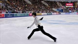 Quadruple Lutz Yuzuru Hanyu