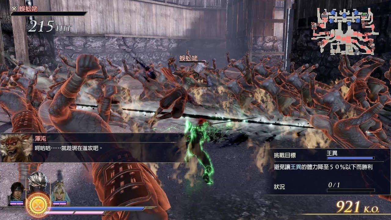 無雙OROCHI 蛇魔3 Ultimate 【糧食奪回戰】 混沌難度 全戰功 S評價 (PC Steam版 1440p 60fps) - YouTube