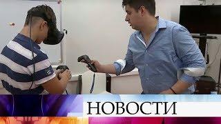 Лучшие предприятия и технопарки приглашают в гости: в Москве и области акция «День без турникетов».