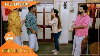 Pandavar Illam - Ep 499   15 July 2021   Sun TV Serial   Tamil Serial