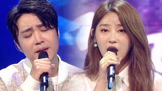 《Debut Stage》 MA EUNJIN (마은진) Feat D.ear (디어) - I Understand @인기가요 Inkigayo 20170618