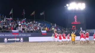 Межконтинентальный кубок 2019 Сборная России благодарит болельщиков после победы над Мексикой