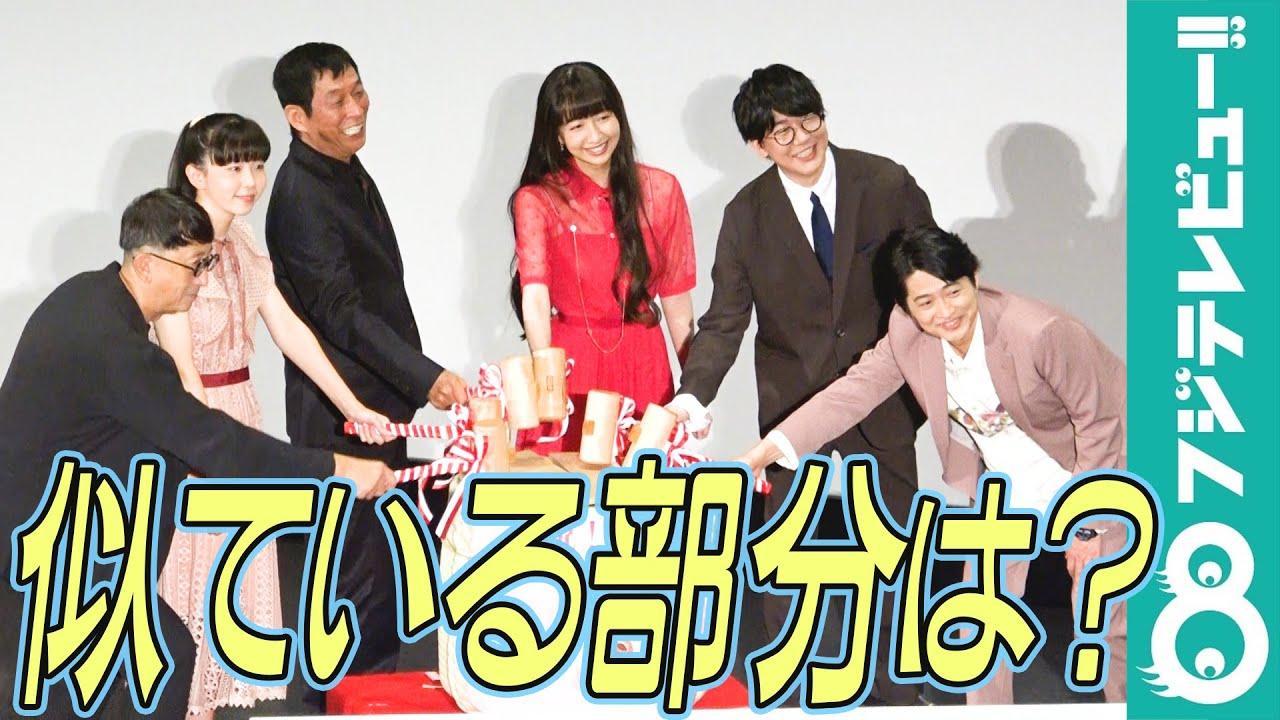 Cocomi、花江夏樹、下野紘が「漁港の肉子ちゃん」で声を担当したキャラクターと似ているところは?