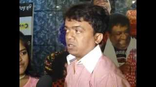 Premiere of New Bengali Film Chotoder Chobi