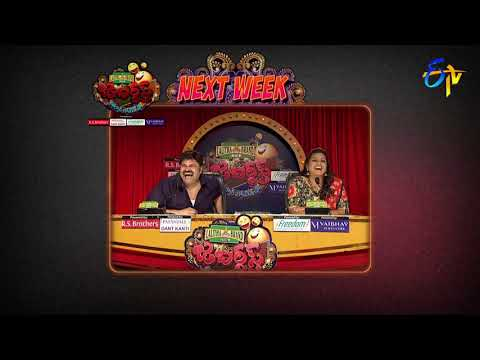 Jabardasth | 28th December 2017 | Latest Promo