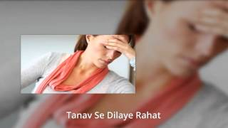 Vajrasana Benefits in Hindi