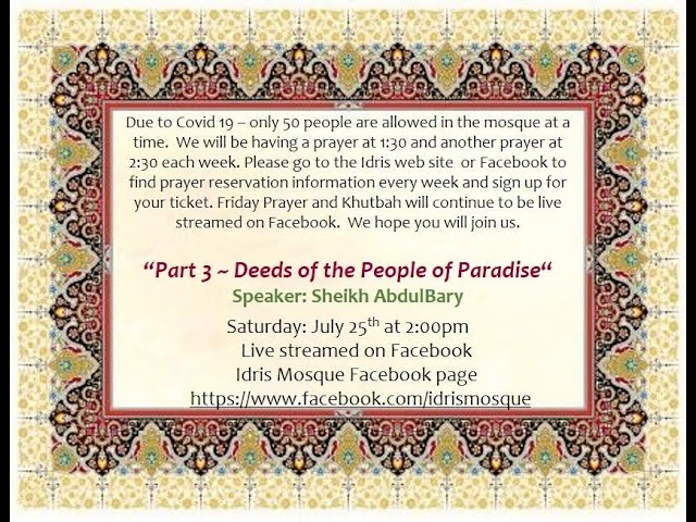 Part 3 ~ Deeds of the People of Paradise By Sheikh AbdulBary