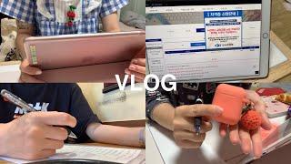 [vlog] 공부하고 병원코디네이터 자격증 시험 보는 …