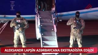 Լապշինին տեղափոխել են Ադրբեջանի պետական անվտանգության ծառայության մեկուսարան