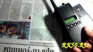 Радіостанція граніт 302, Граніт р 302, рація Грант