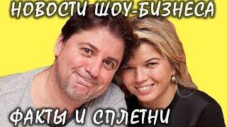 Сестра Веры Брежневой и Александр Цекало снова станут родителями. Новости шоу-бизнеса.
