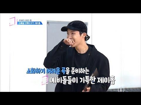 [HOT] Special Director 'BTS J-Hope' Visit  ,언더 나인틴 20190105