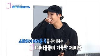 [HOT] Special Director 'BTS J-Hope' Visit  ,언더 나인틴 20190105