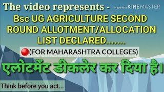 2nd Allotment list-cut off of top agri colleges   2nd round