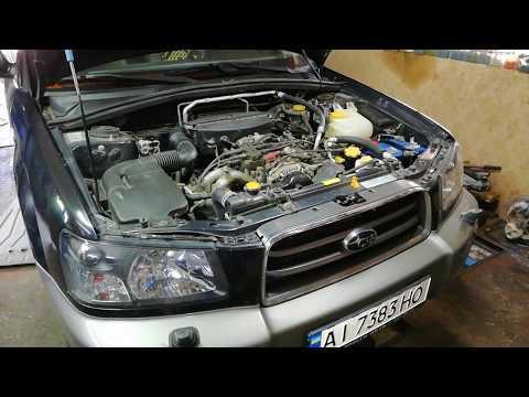 замена ремня ГРМ Subaru Forester