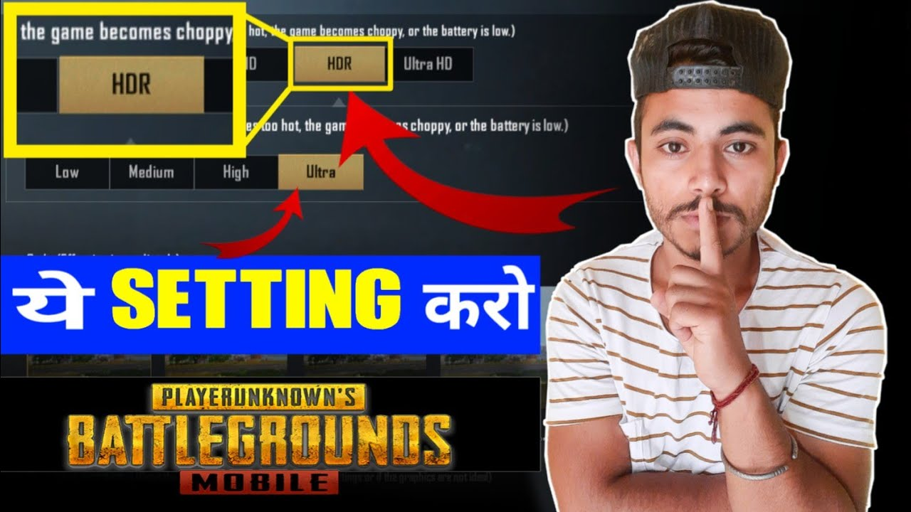 How To Enable HRD ULTRA Graphics Pubg Mobile | High FPS | Enable High Graphics In Pubg Mobile