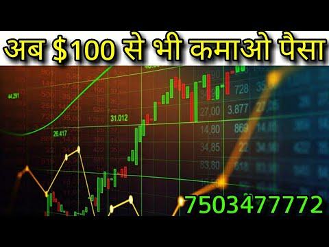 Interactive broker forex maximum percentage