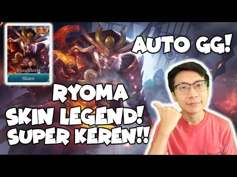 Skin Legend Ryoma Super KEREN! LANGSUNG AUTO PRO! WKWKWK - Arena of Valor
