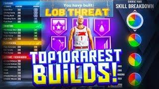 TOP 10 RAREST BUILDS ON NBA 2K20!
