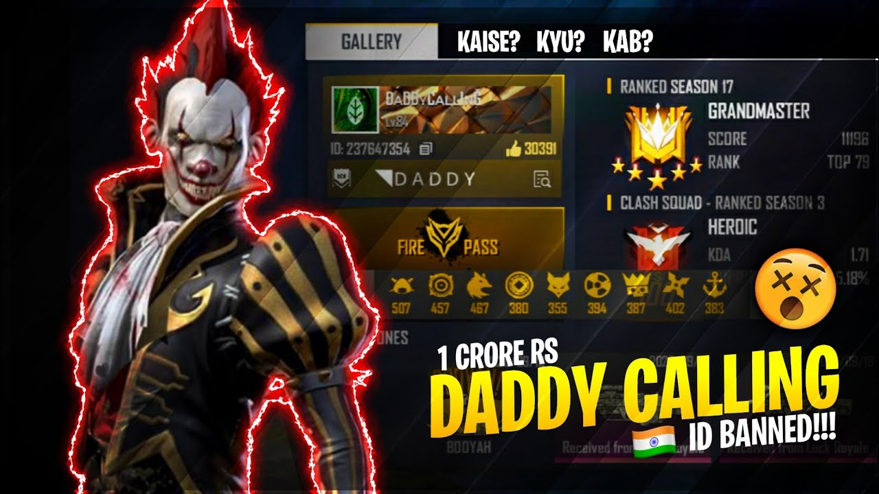 Download 85 LEVEL ID BANNED😱 FREE FIRE ! 1CRORE COLLECTION