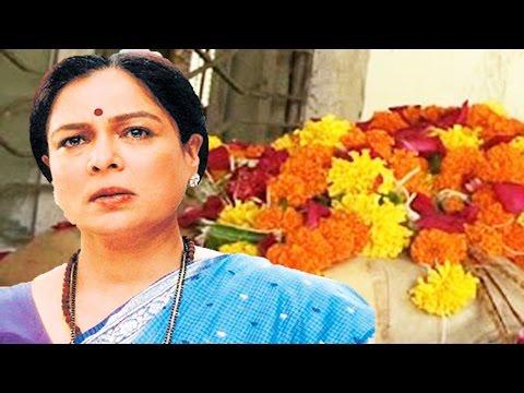 नहीं रहीं बॉलीवुड की फेमस 'मां' रीमा लागू || bollywood Aactress Reema lagoo passes away
