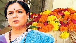 नहीं रहीं बॉलीवुड की फेमस 'मां' रीमा लागू || bollywood Aactress Reema lagoo passes away thumbnail