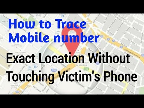 how to trace mobile number current location online || in