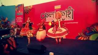 Kathakali - the dance drama on the life and activities of Lord Krishna.