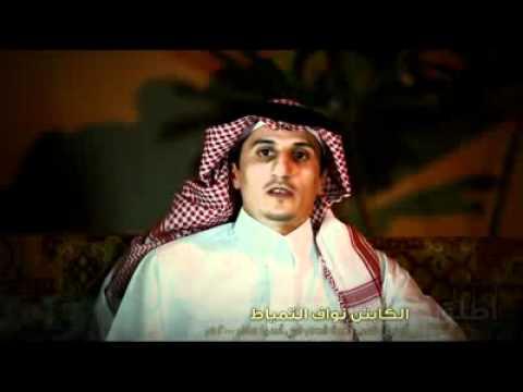 Photo of فيديو : صحيفة سبق الإلكترونية