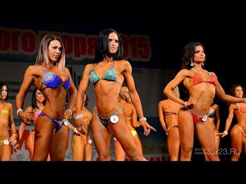 КЧМ 2015, Фитнес-бикини