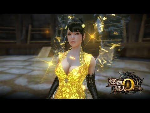 Monster Hunter Online -  Lord of The Gods , Ice Crystal , Frozen Fashion Spring Version Update thumbnail