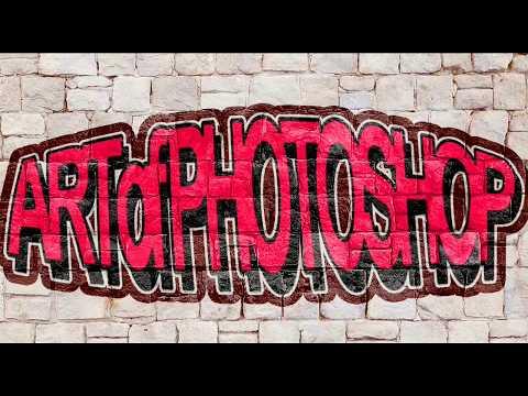Как сделать реалистичное ГРАФФИТИ в Photoshop Уроки от Art Of Photoshop