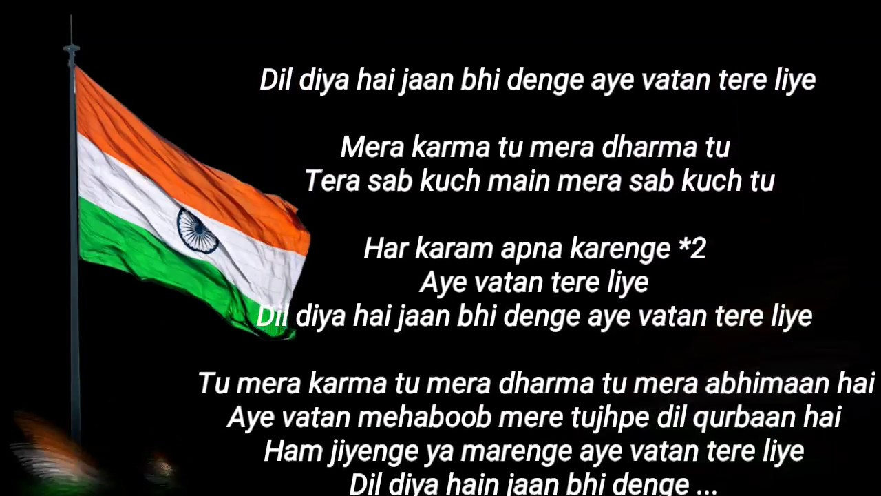Independence Day Special Dil Diya Hai Jaan Bhi Denge Aye Vatan Tere Liye Youtube